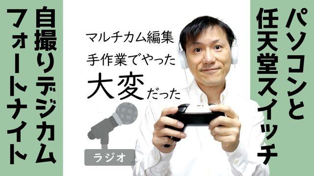 新サムネ.jpg